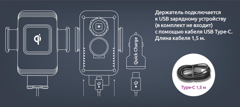 тип кабеля.jpg