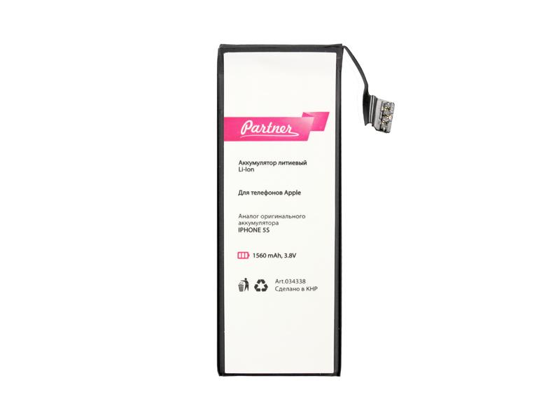 Аккумулятор Partner для iPhone 5S, 1560mah