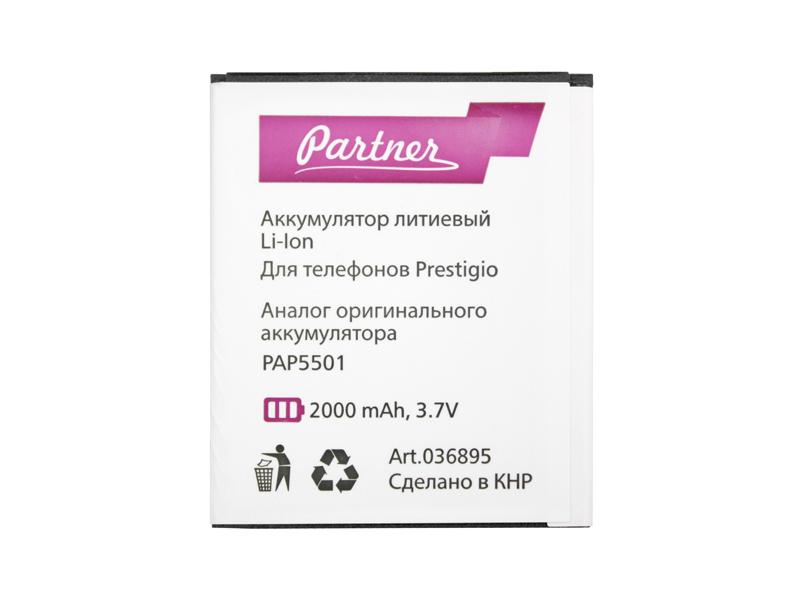 Аккумулятор Partner для Prestigio MultiPhone 5501 (PAP5501), 2000mAh