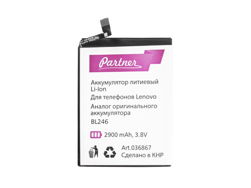 Аккумулятор Partner для Lenovo Vibe Shot Z90, Z90-7, Z90A40 (BL246), 2900mAh