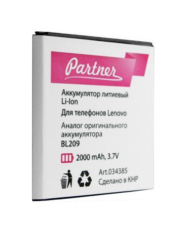 Аккумулятор Partner Lenovo BL209, 2000mah