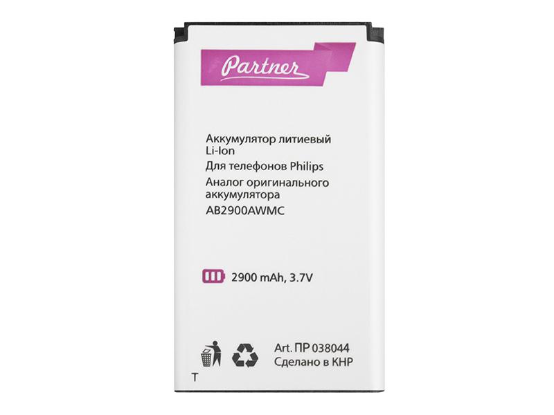 Аккумулятор Partner Philips AB2900AWMC, AB3100AWMT, 2900mAh