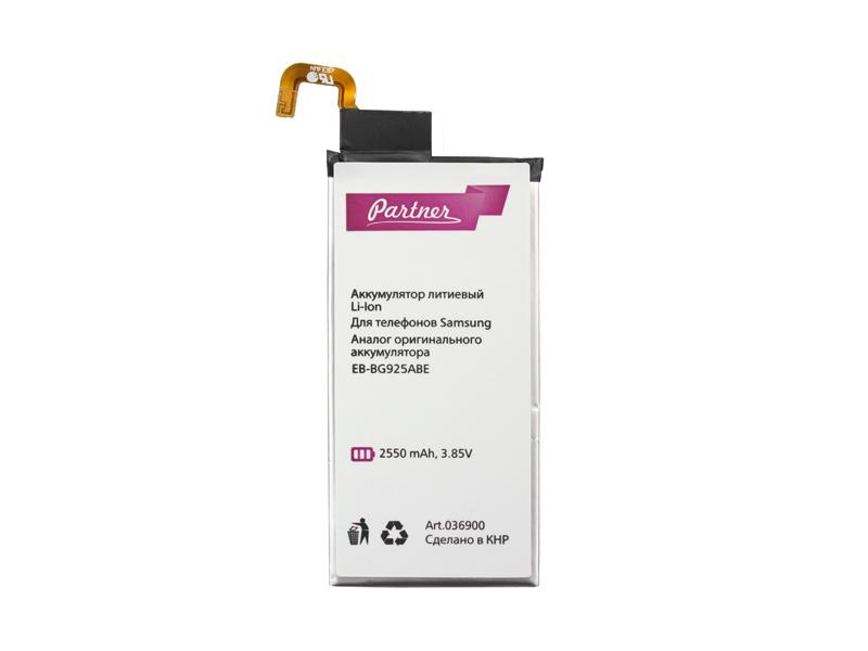 Аккумулятор Partner для Samsung Galaxy S6 Edge (EB-BG925ABE, GH43-04420A, GH43-04420B, CS-SMG925SL), 2550mAh