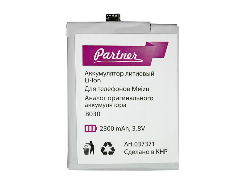 Аккумулятор Partner для Meizu MX3 (B030), 2300mAh