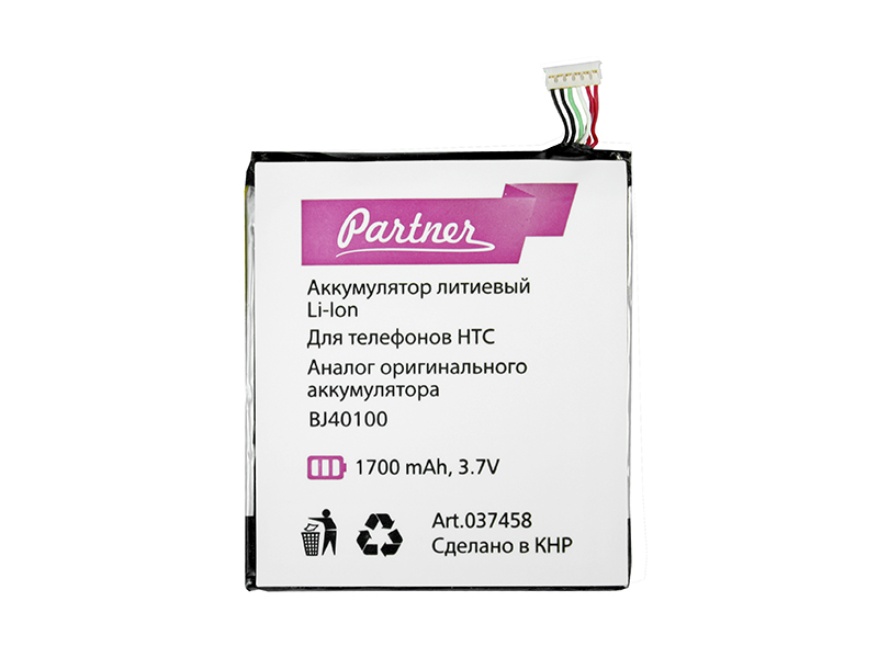 Аккумулятор Partner для HTC One S (35H00187-00M, 35H00187-01M, 35H00188-00M, 35H00188-00P, 35H00191-00M, 35H00197-04M, BJ75100, BJ83100,