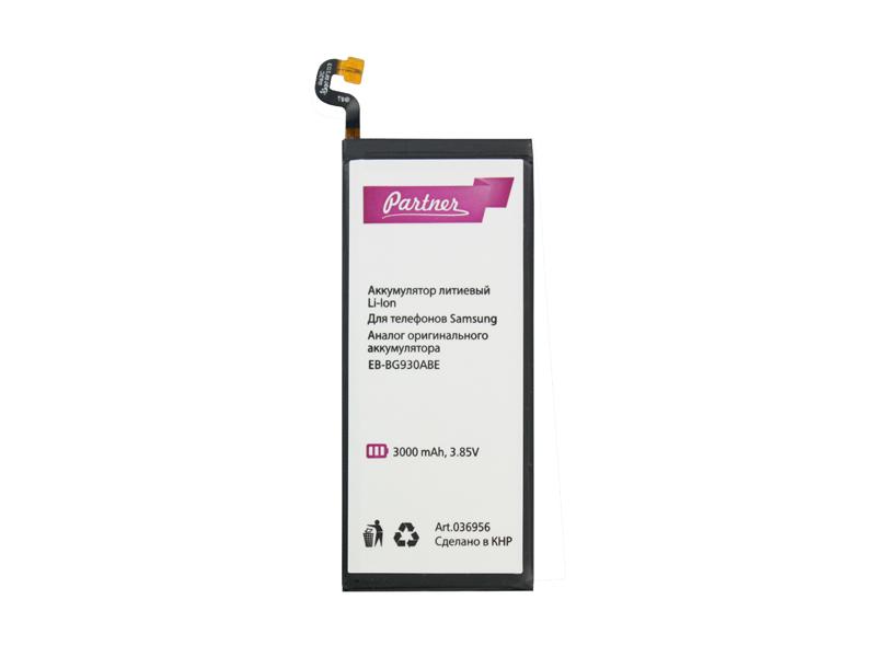 Аккумулятор Partner для Samsung Galaxy S7 (EB-BG930ABA, EB-BG930ABE, GH43-04574A, CS-SMG930SL), 3000mAh