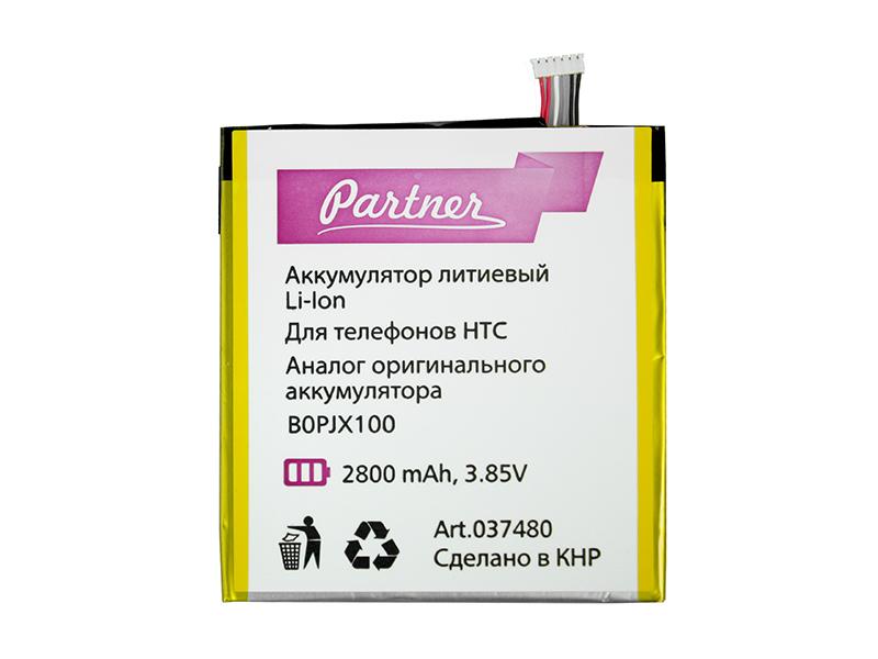 Аккумулятор Partner для HTC Desire 728G Dual Sim (B0PJX100, BOPJX100, 35H00239-00M, 35H00249-00M), 2800mAh