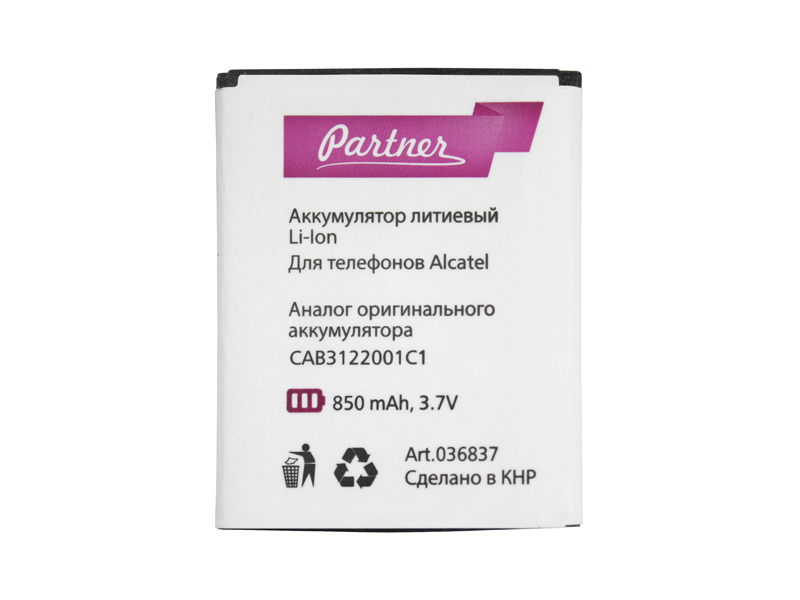 Аккумулятор Partner Alcatel CAB3122001C1, 850mAh