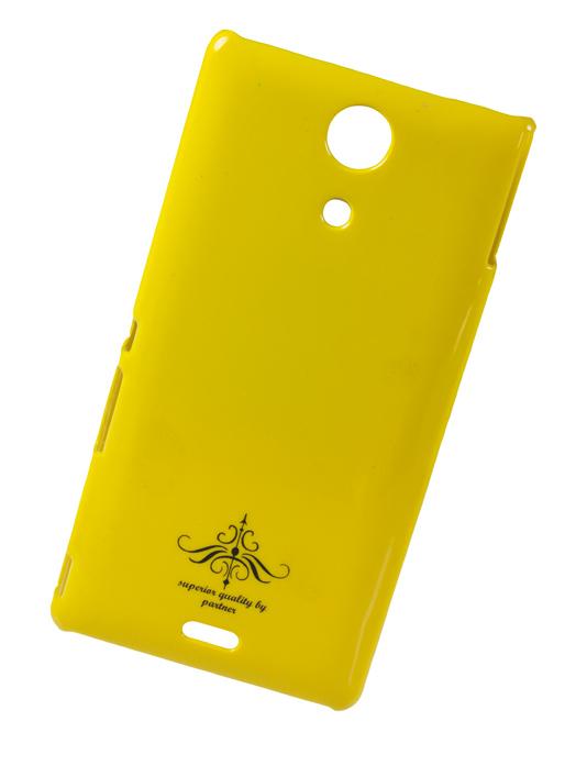 Чехол клип-кейс (накладка) Sony Xperia ZR C5503, глянец желтый