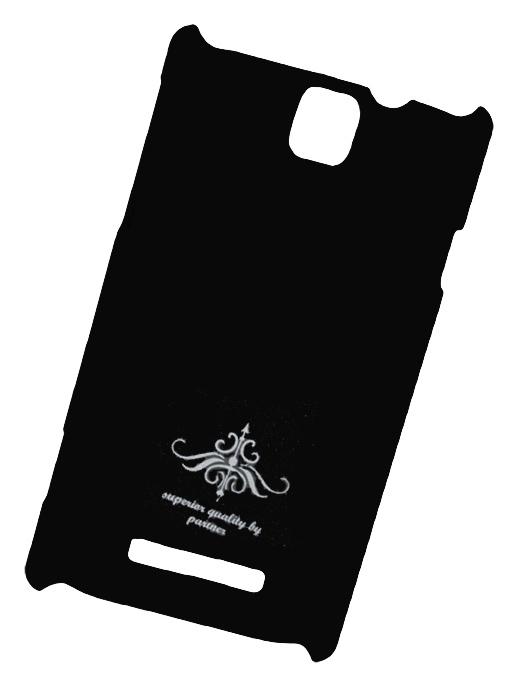 Чехол клип-кейс (накладка) для Sony Xperia E / E dual, матовый черный