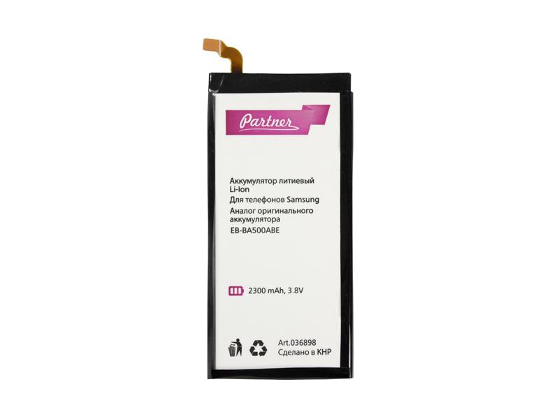 Аккумулятор Partner для Samsung Galaxy A5 (EB-BA500ABE, CS-SMG500SL), 2300mAh