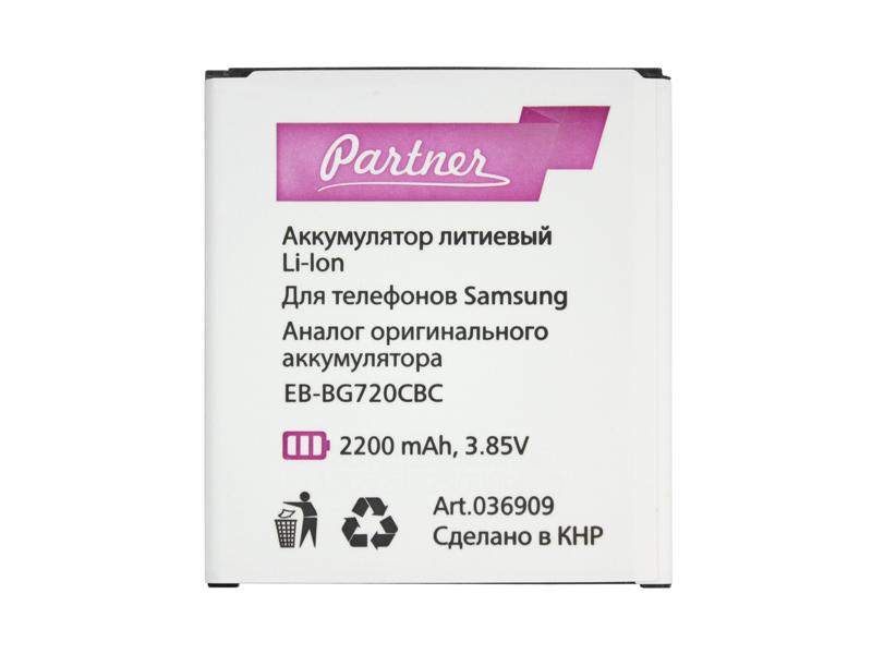 Аккумулятор Partner для Samsung G720N0 Galaxy Grand Max? (EB-BG720CBC), 2200mAh