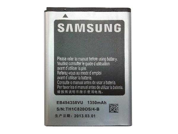 Аккумулятор Partner Samsung EB494358VU, 1350mah