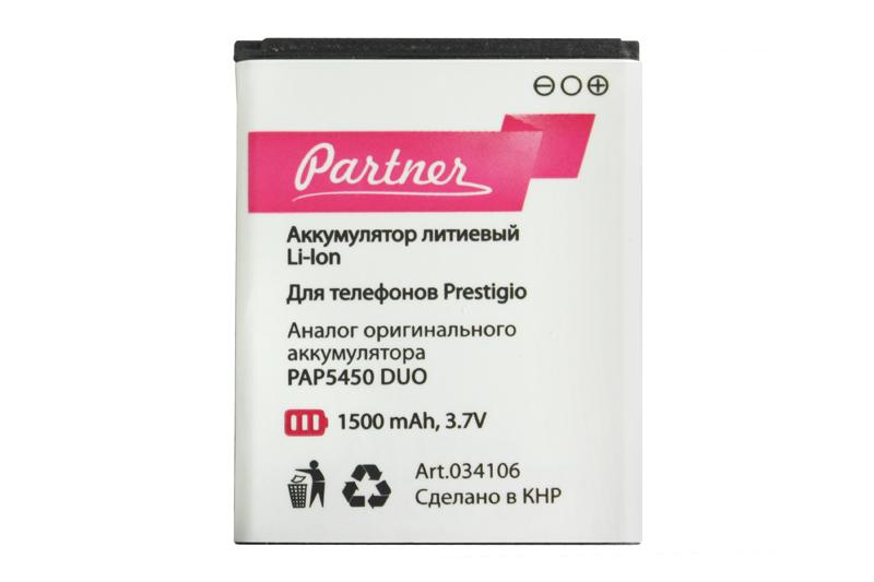 Аккумулятор Partner для Prestigio MultiPhone 5450 DUO (PAP5450), 1500mAh