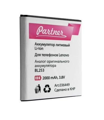 Аккумулятор Partner для Lenovo A2010 (BL253), 2000mah