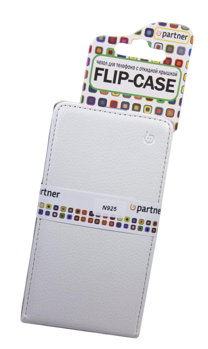 ����� Slim-case Nokia Lumia 925 (�����)