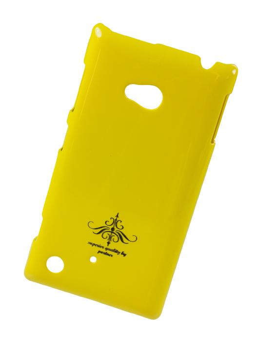 Чехол клип-кейс (накладка) Partner для Nokia Lumia 720, глянец желтый