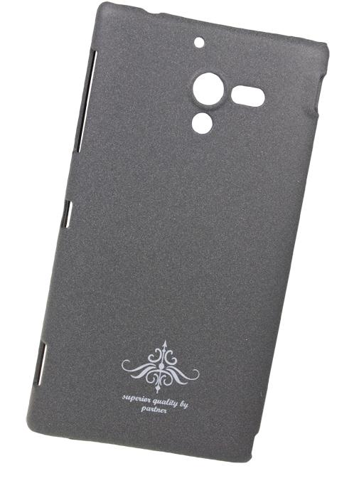 �����-�������� ��� Sony Xperia ZL (C6503), ����� �������