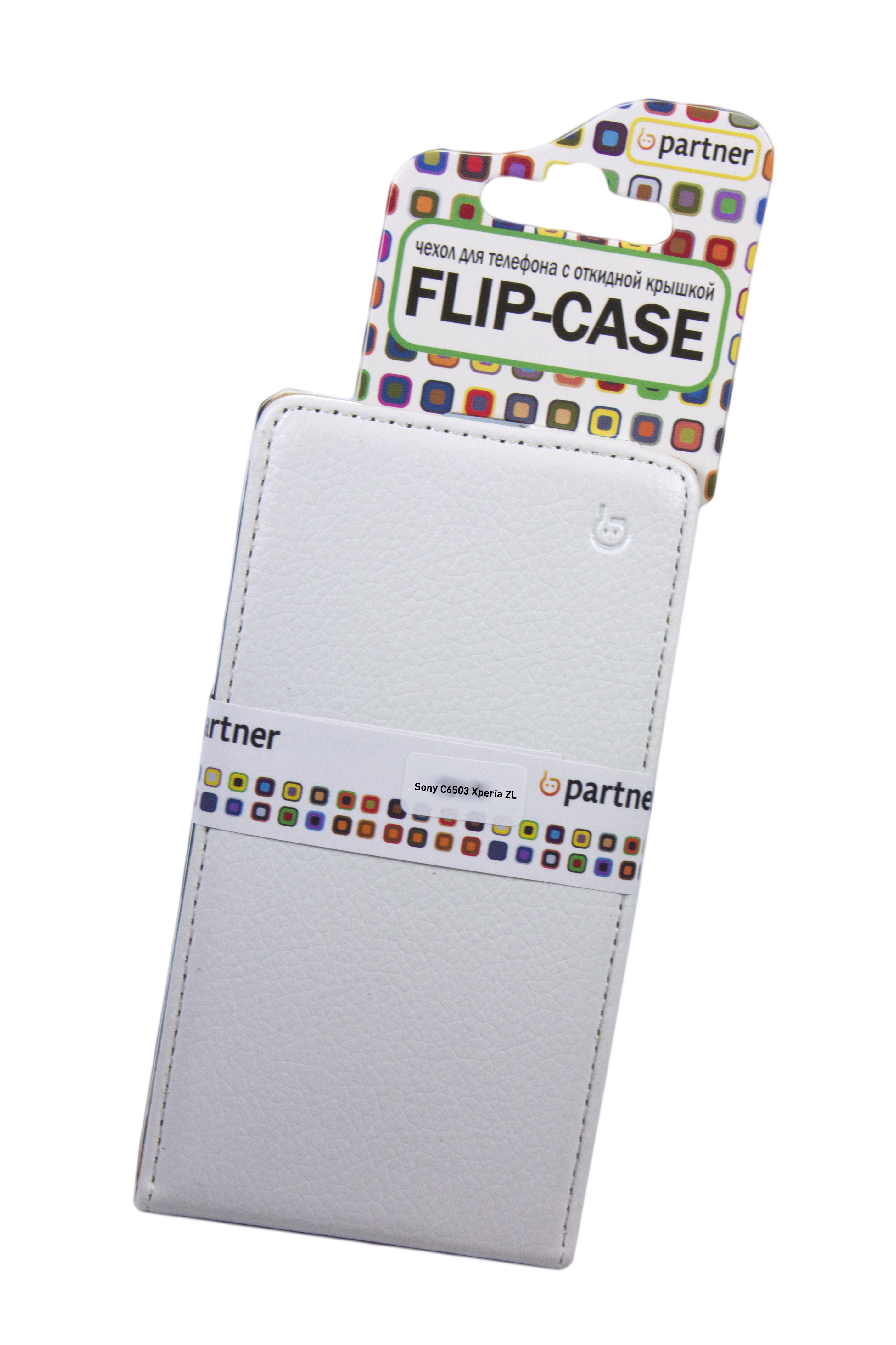 Чехол Slim-case Sony Xperia ZL (C6503) белый