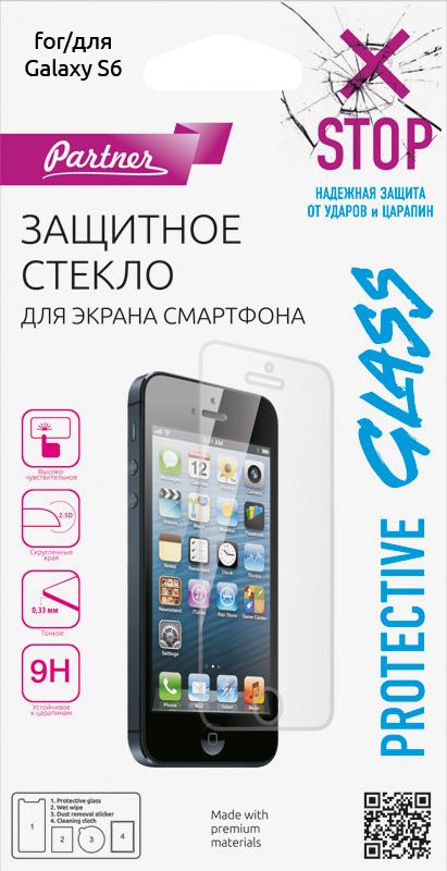 Защитное стекло для Samsung S6 (9H)