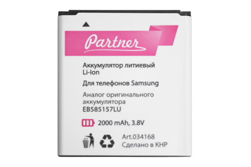Аккумулятор Partner для Samsung GT-I8550 Galaxy Win, GT-I8552 Galaxy Win Duos, GT-I8530 Galaxy Beam, SM-G355H/DS Galaxy Core 2 (EB585157LU),
