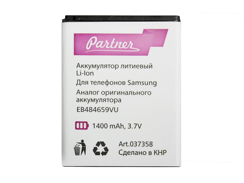Аккумулятор Partner Samsung EB484659VU, 1400mah
