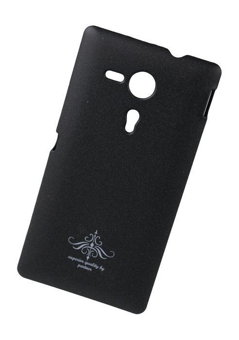 �����-�������� Sony Xperia SP C5303 (������� ������)