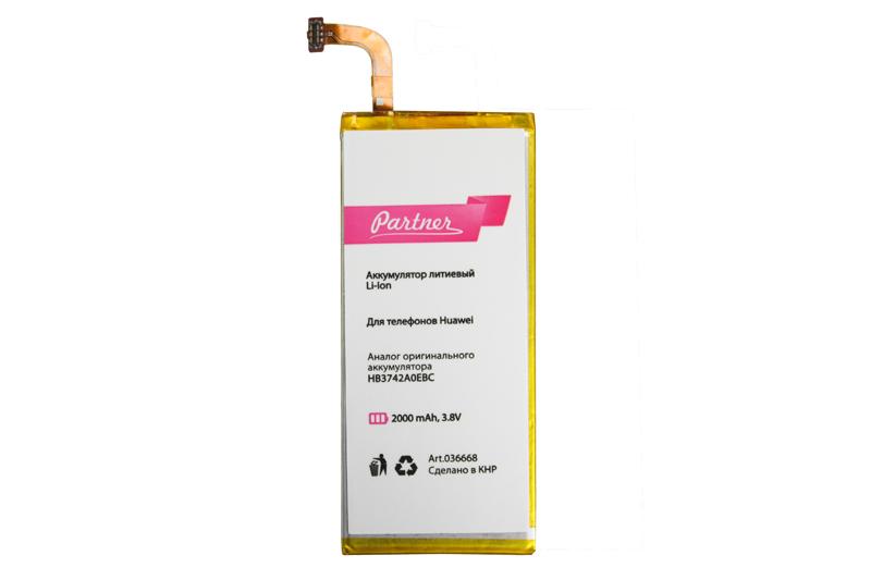 Аккумулятор Partner для Huawei Ascend P6 (HB3742A0EBC), 2000mah