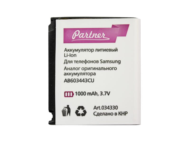 Аккумулятор Partner Samsung AB603443CU, 1000mah