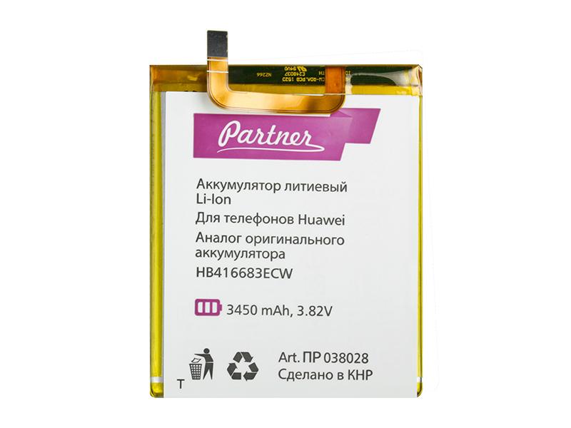 Аккумулятор Partner для Huawei Nexus 6P (HB416683EWC), 3450mah
