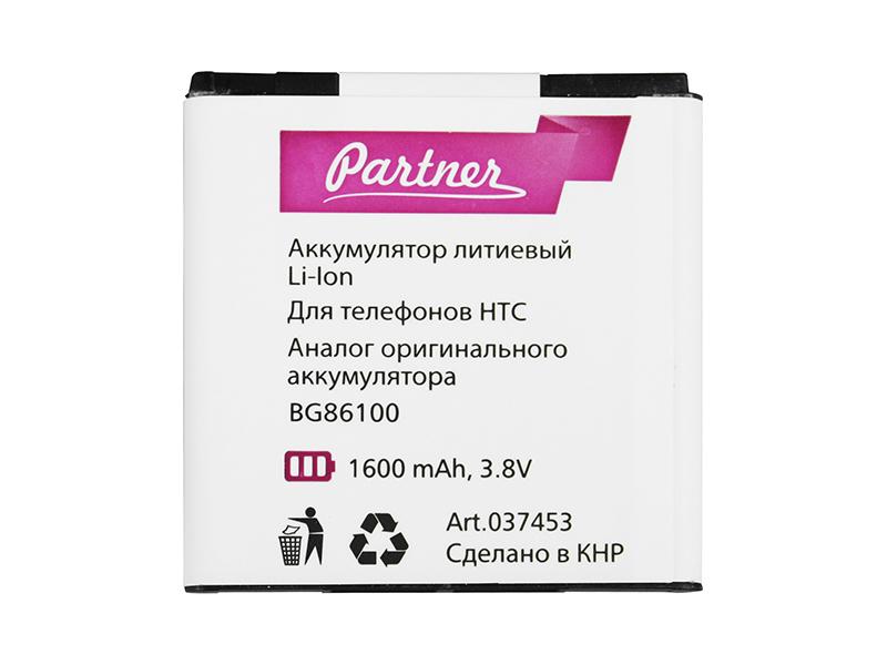 Аккумулятор Partner для HTC Evo 3D, Radar C110e, Sensation Z710e, Sensation XE Z715e (BA S560, BA S590, BG58100, BG86100), 1600mAh