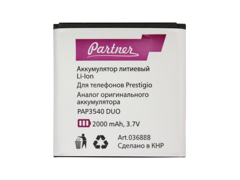 Аккумулятор Partner для Prestigio MultiPhone 3540 DUO (PAP3540), 2000mAh