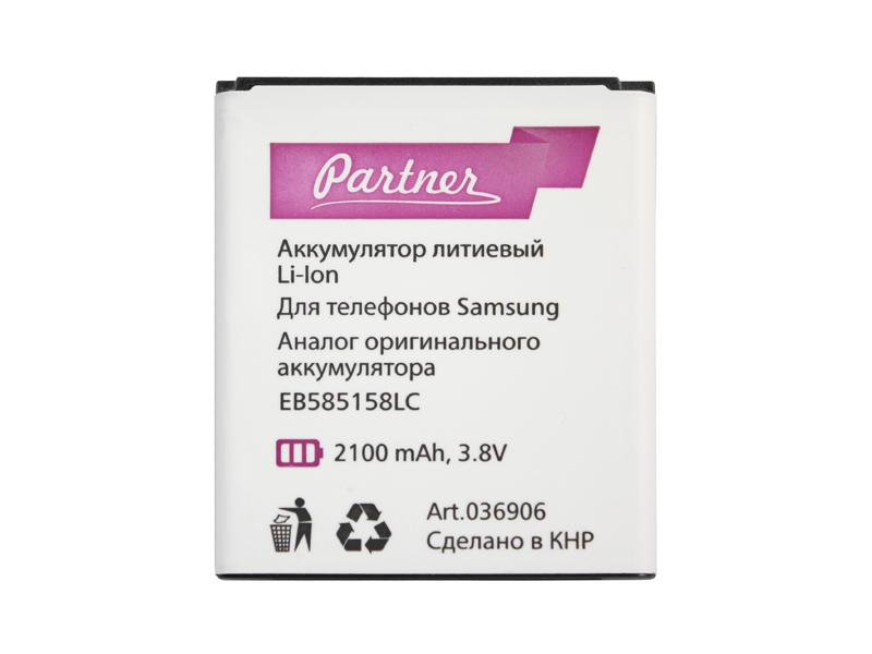 Аккумулятор Partner для Samsung Galaxy Core 2 Duos (EB585158LC), 2100mAh