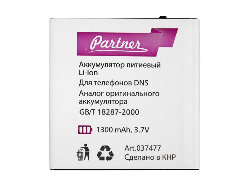 Аккумулятор Partner для DNS S4501, S4501M (GB/T 18287-2000, HSY-12110022323), 1300mAh