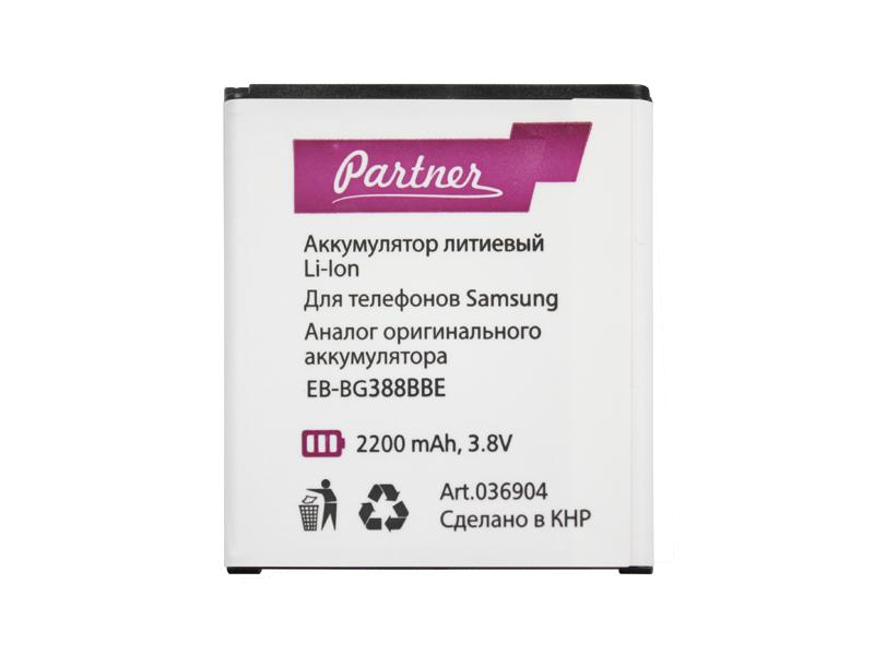 Аккумулятор Partner для Samsung Xcover 3 (EB-BG388BBE, CS-SMG388XL), 2200mAh