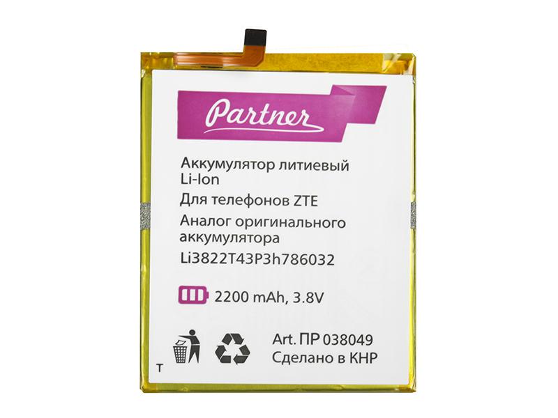 Аккумулятор Partner ZTE Li3822T43P3h786032, 2200mAh