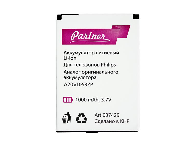 Аккумулятор Partner Philips A20VDP/3ZP, 1000mAh