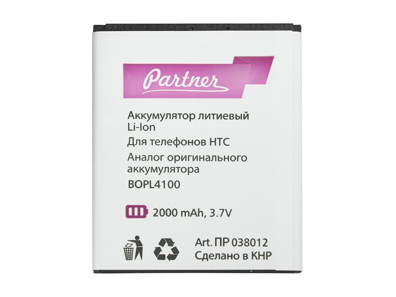 Аккумулятор Partner для HTC Desire 326G, 526G+, 526G Dual Sim (B0PL4100, BOPL4100, HQ60331141000, CS-HTD526XL), 2000mAh