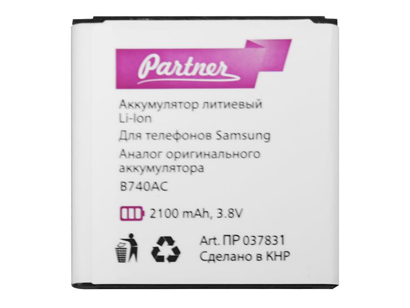 Аккумулятор Partner для Samsung Galaxy S4 Zoom SM-C101 (B740AC, B740AE, B740AK, B740AU, CS-SMC101MX, EB-K740AEWEG), 2100mAh