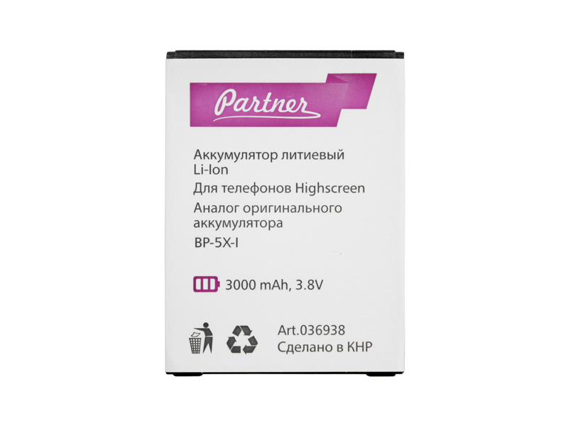 Аккумулятор Partner для Highscreen Boost 2, 2 SE (BP-5X-I), 3000mAh