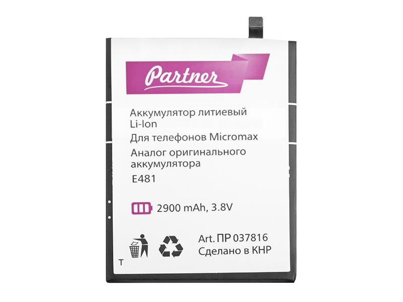 Аккумулятор Partner для Micromax Canvas 5 E481, 2900mAh