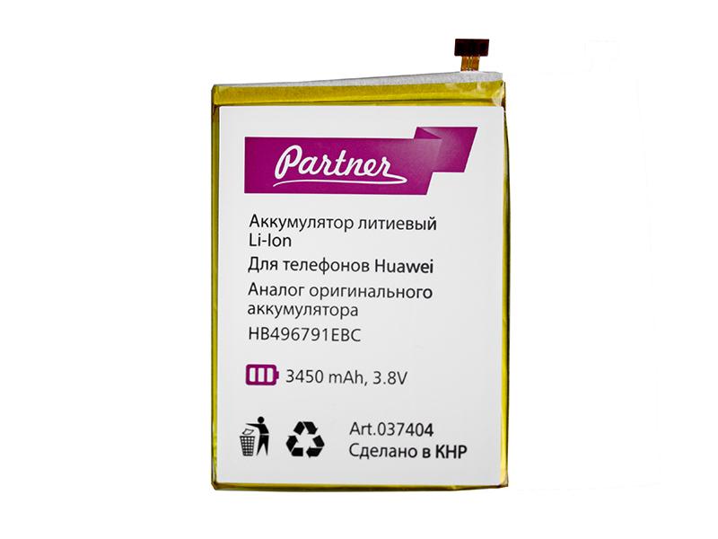 Аккумулятор Partner для Huawei Ascend Mate, Ascend Mate 2 (HB496791EBC, HB496791EBW), 3450mah