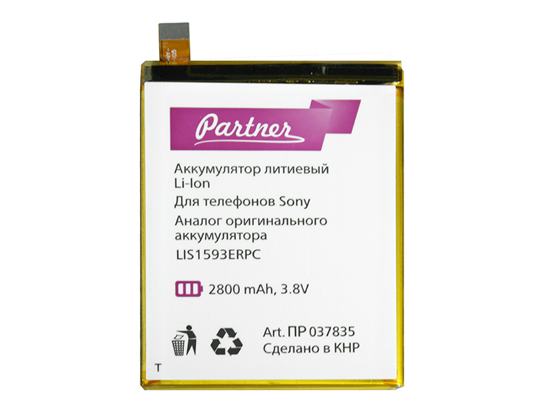 Аккумулятор Partner для Sony Xperia Z5 E6653, Xperia Z5 Dual E6683 (LIS1593ERPC, 1294-1249, CS-ERZ500SL), 2800mah