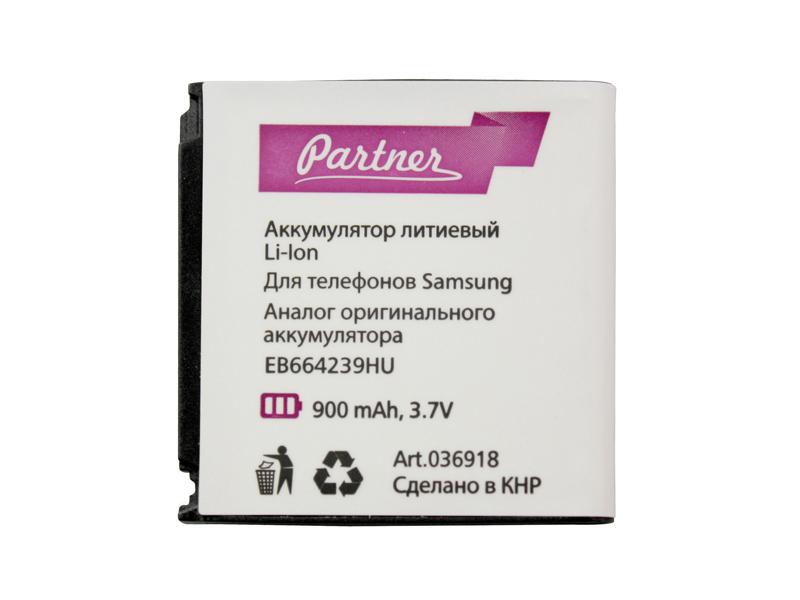 Аккумулятор Partner Samsung EB664239HU, 900mAh