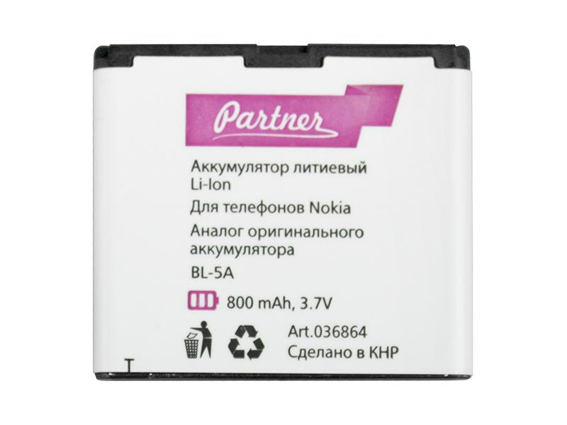 Аккумулятор Partner для Nokia Asha 502 (BL-5A), 800mah