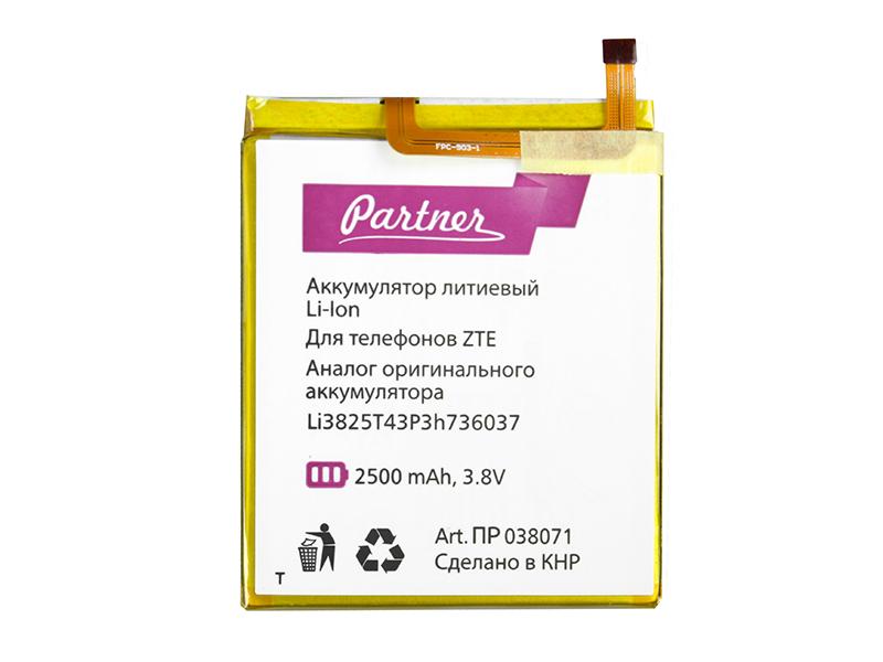 Аккумулятор Partner для ZTE Blade A2, V7 Lite (Li3825T43P3h736037), 2500mAh