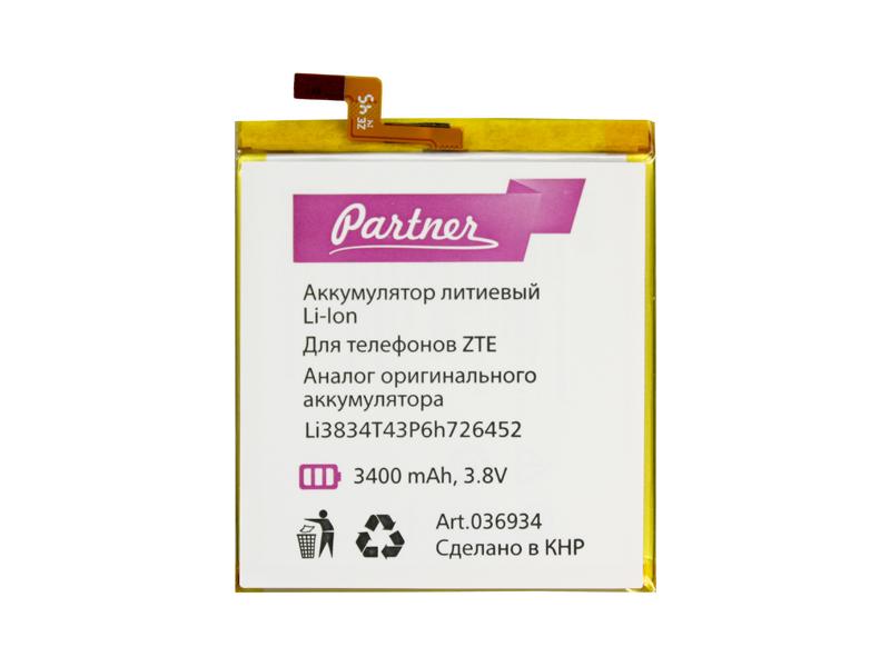 Аккумулятор Partner для ZTE Blade V2 Lite (Li3834T43P6h726452), 3400mAh