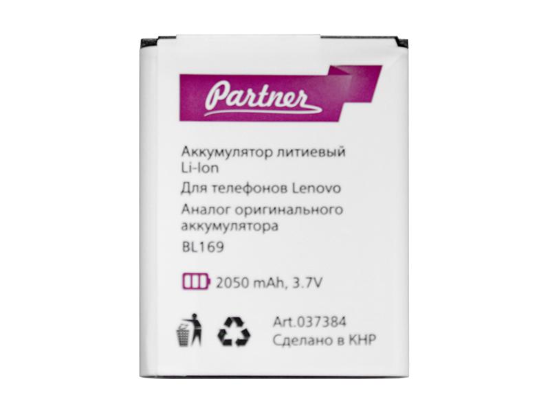 Аккумулятор Partner для Lenovo P70, A789, S560 (BL169), 2050mah