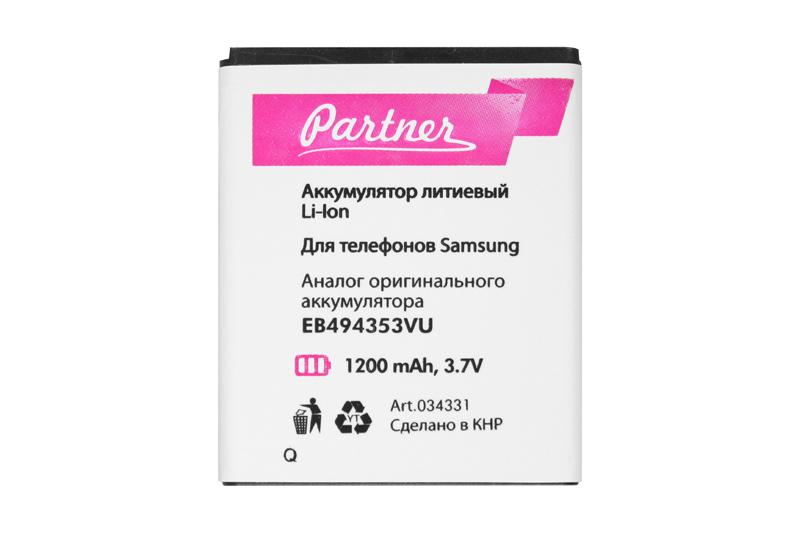 Аккумулятор Partner Samsung EB494353VU, 1200mah