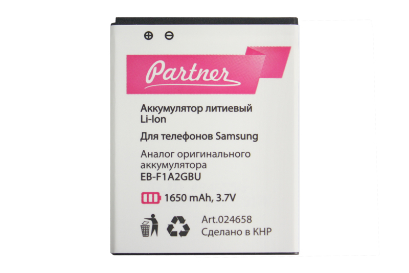 Аккумулятор Partner Samsung EB-F1A2GBU, 1650 mAh